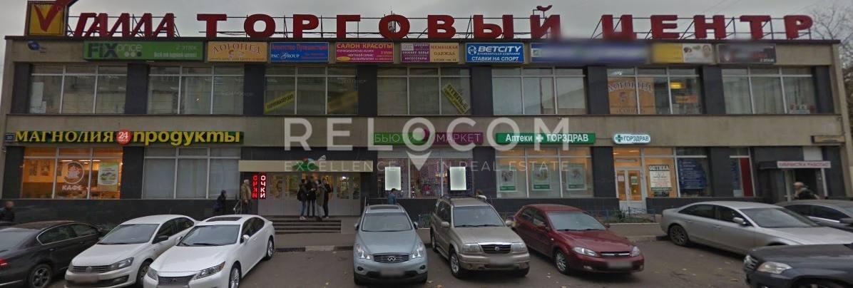 ТЦ Маленковская ул. 30.