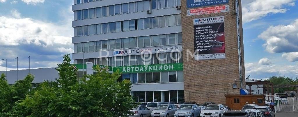 Административное здание Дубнинская ул. 83.