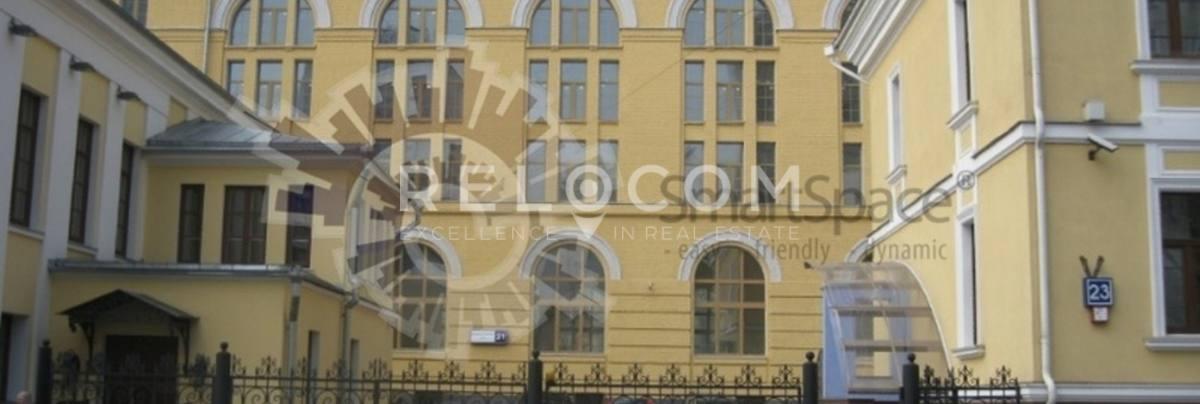 Административное здание Большая Спасская 21