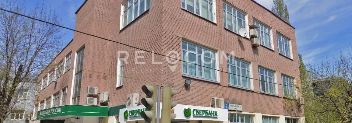Административное здание Горбунова ул. 2.