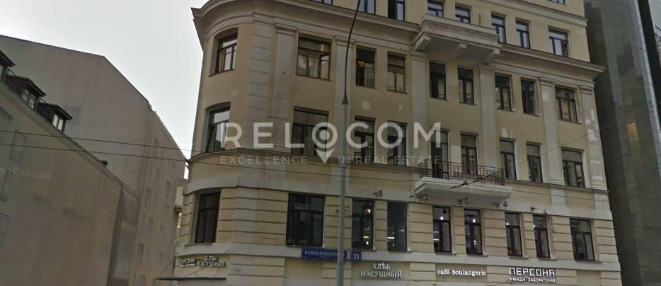Административное здание Новослободская ул.  21.