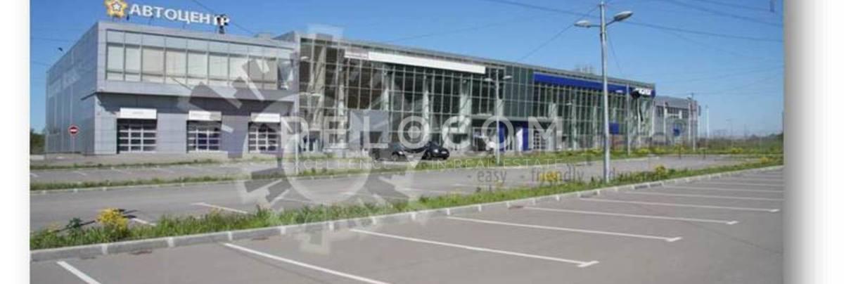 БЦ Центральная 2