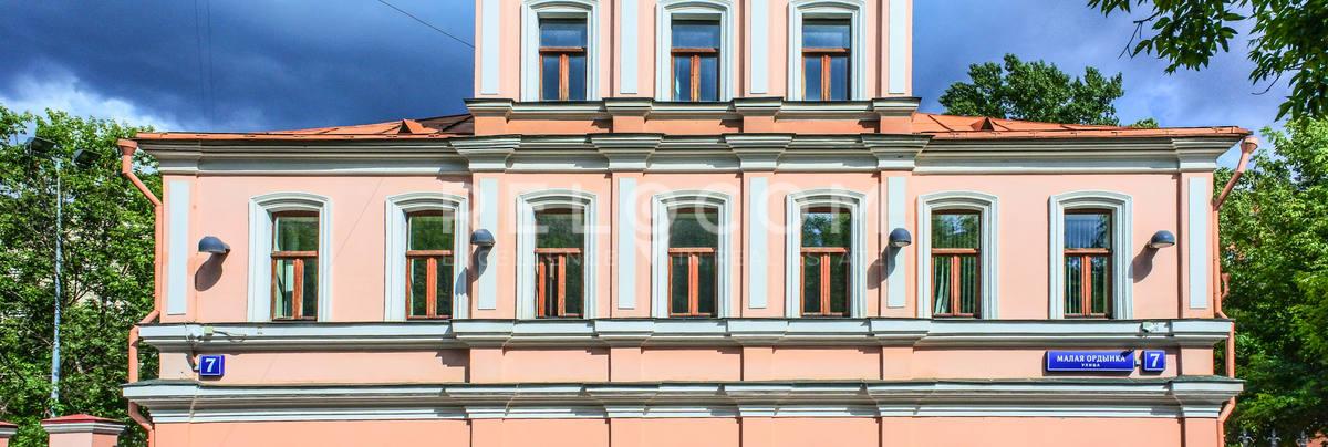 Административное здание Малая Ордынка 7