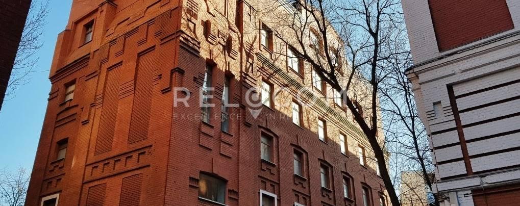 Административное здание 1-й Голутвинский пер. 3-5, стр. 2.