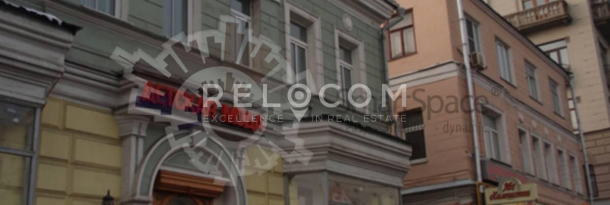 Административное здание Садовая-Самотечная 6