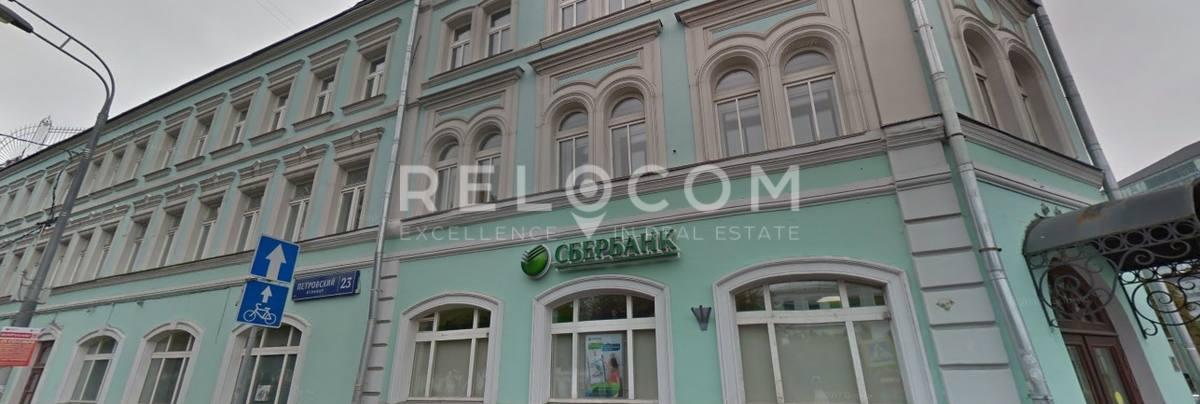 Административное здание Петровский бр. 23.