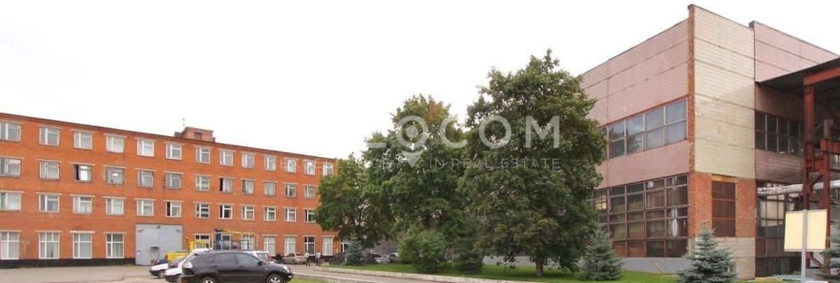 Офисно-складской центр Котляковская ул. 6, стр. 8.
