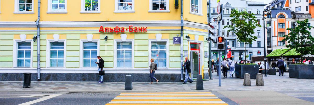 Административное здание Большая Ордынка ул. 21, стр. 2.