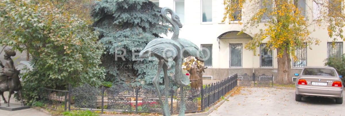 Административное здание Коробейников 22