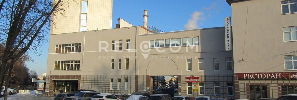 Административное здание Нагатинская ул. 1, стр .2.