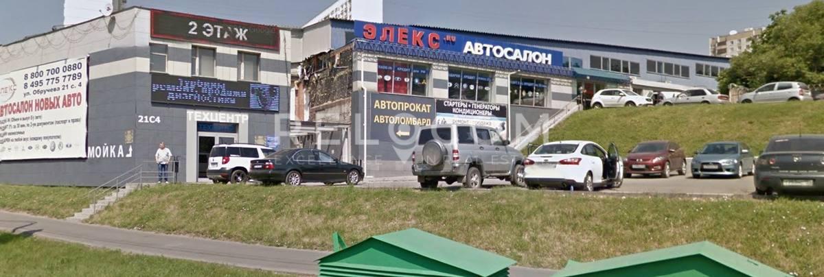 ТЦ Обручева ул. 21, стр. 4.