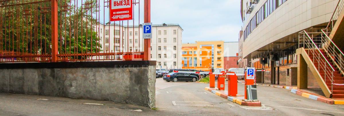 Офисное здание Русаковская ул. 13, стр. 5.