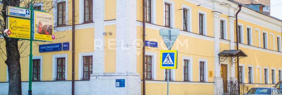 Административное здание Комсомольский пр-т 16/2, стр. 1.