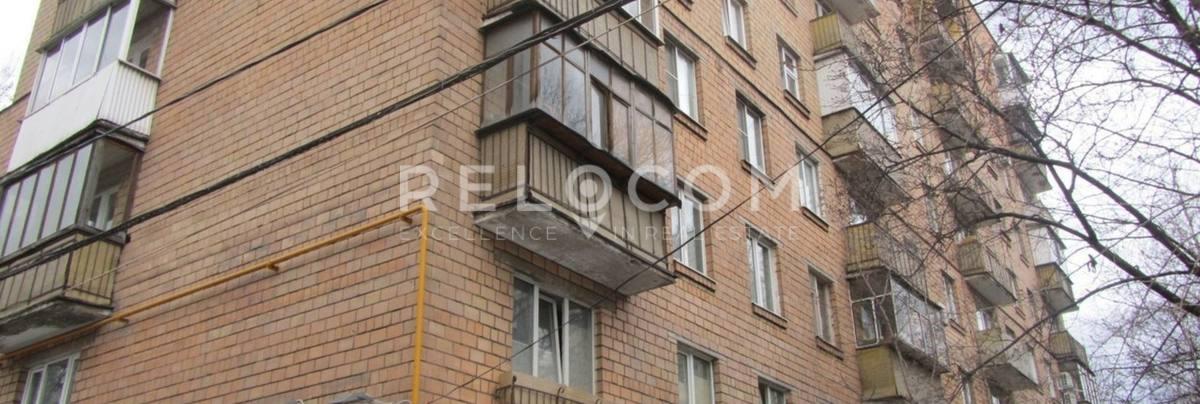 Административное здание Пресненский 8