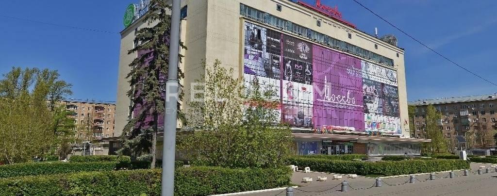 ТЦ Универмаг Москва