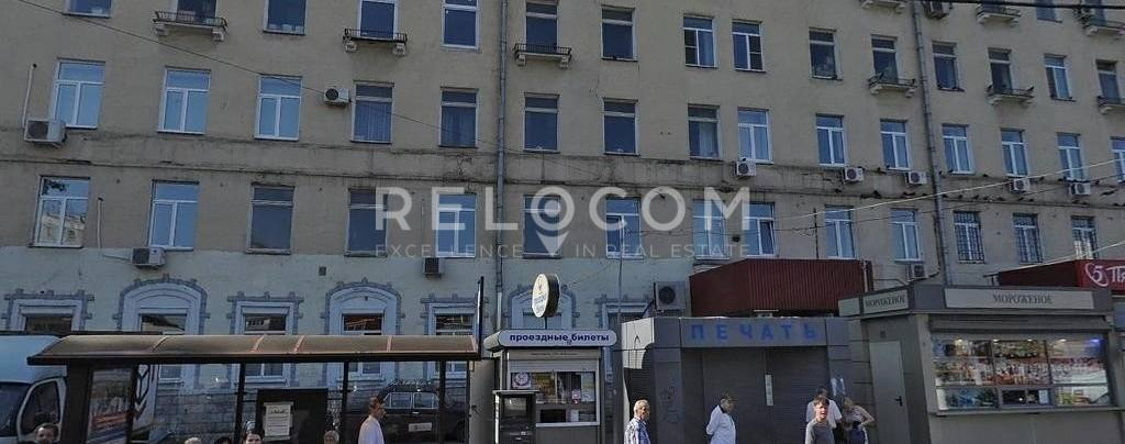 Административное здание Болотниковская ул. 11, корп. 1.