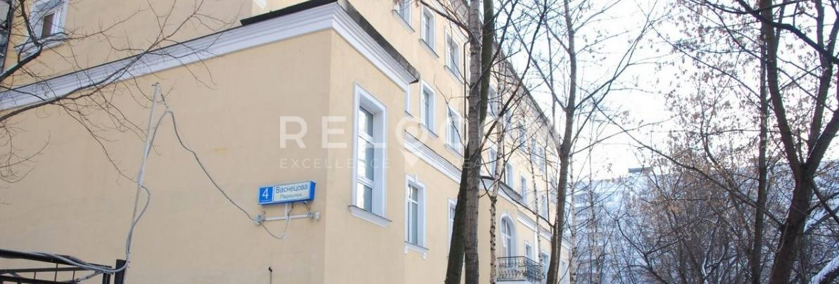 Административное здание Васнецова пер. 4, стр. 2.