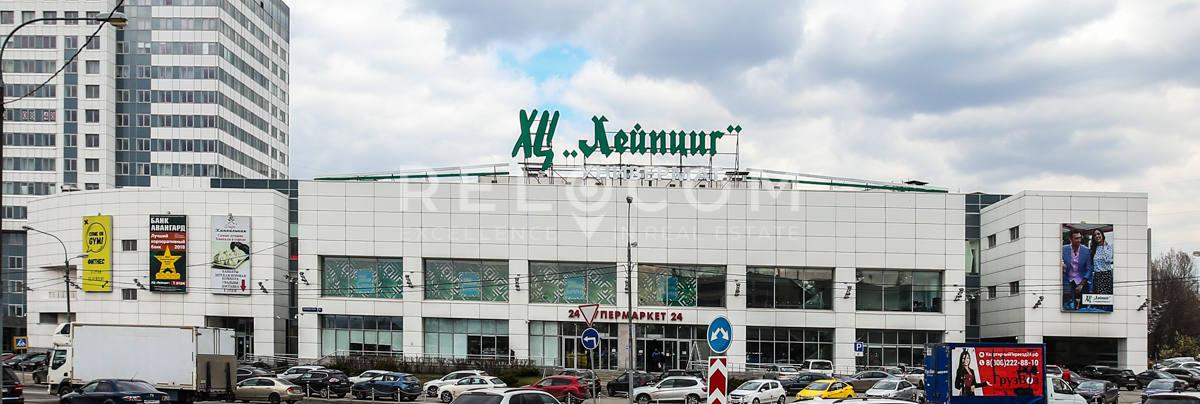 БЦ Лейпциг Fashion House