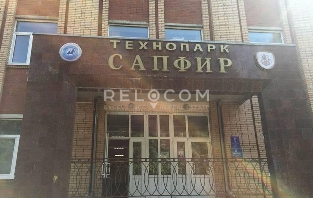 Административное здание Щербаковская ул. 53, стр. 2.