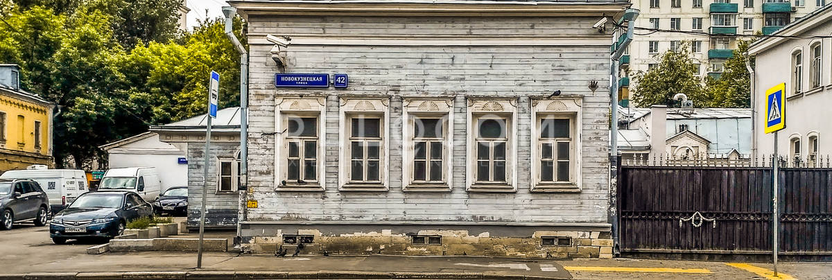 Особняк Новокузнецкая 42