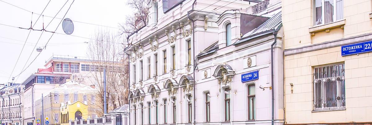 Административное здание Остоженка 24