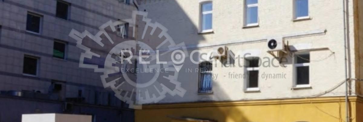 Административное здание Красная Пресня 20