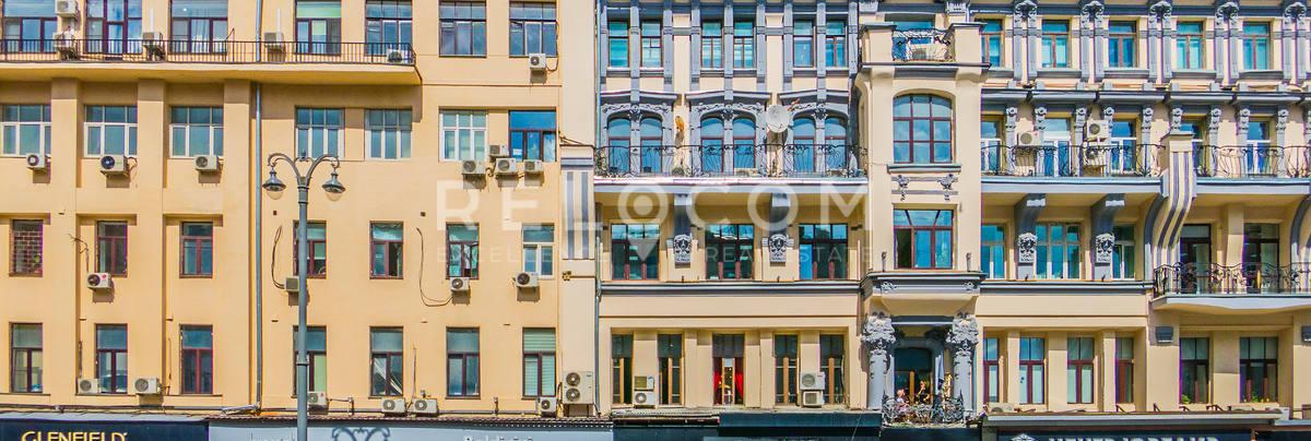 Административное здание Тверская ул. 12 стр.1.