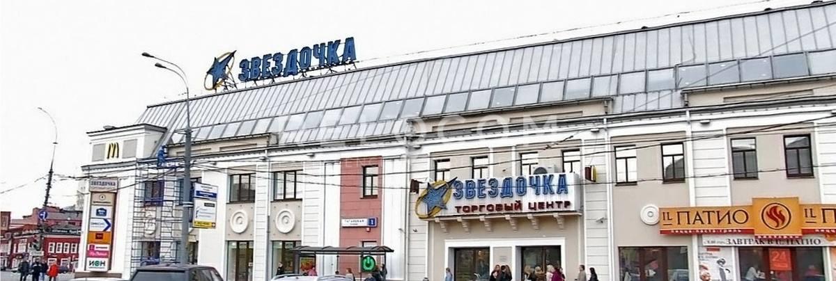 Административное здание ТЦ Звёздочка