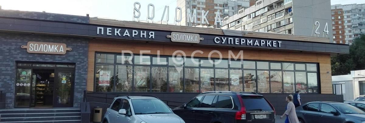 ТЦ Дмитрия Донского б-р 2а