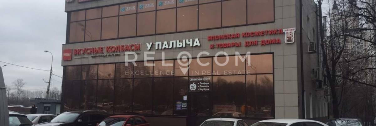 Административное здание Славянский б-р 5, корп. 1, стр. 3.
