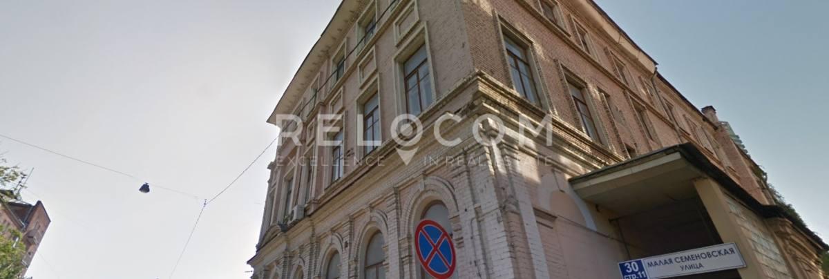 Административное здание Малая Семёновская ул. 30, стр. 11.
