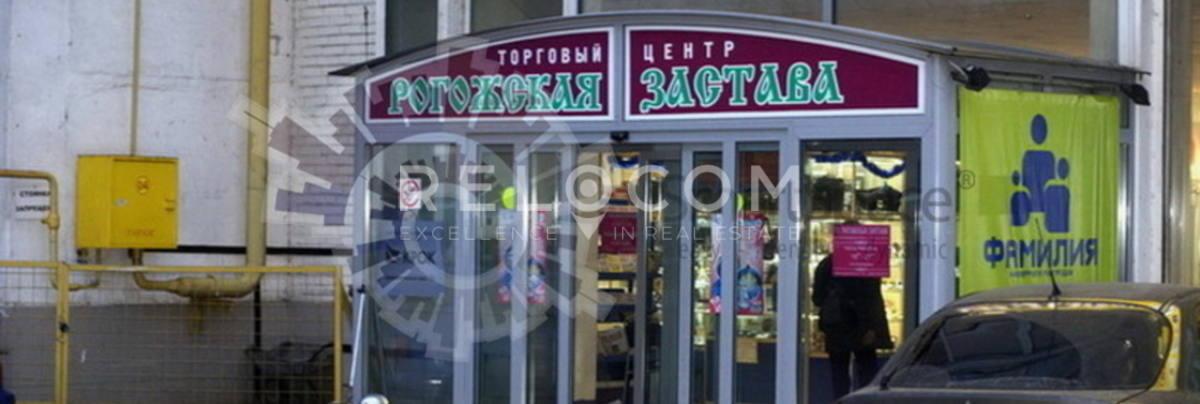 МФК Рогожская Застава