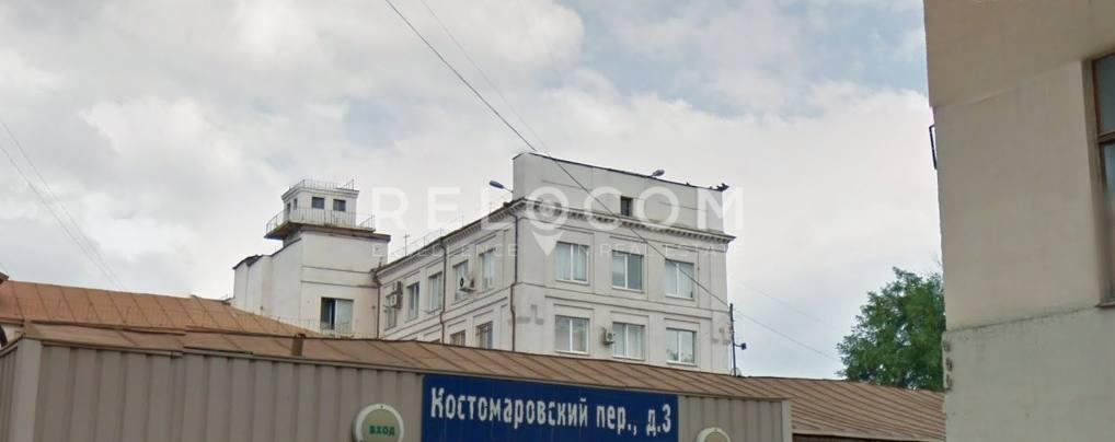 Административное здание Костомаровский пер. 3, стр. 4.
