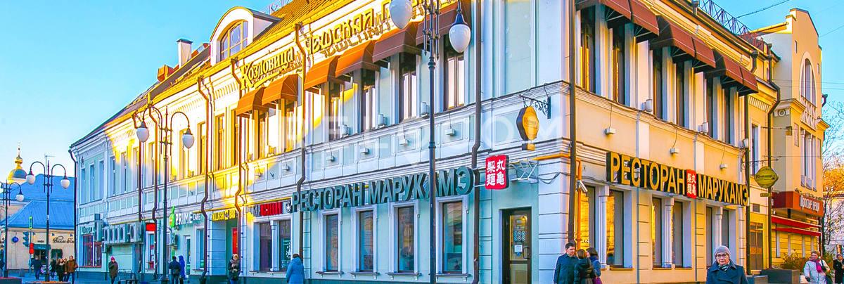 Административное здание Пятницкая 29