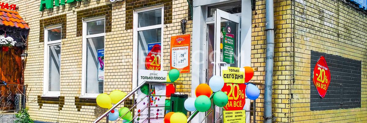Административное здание Б.Серпуховская 29