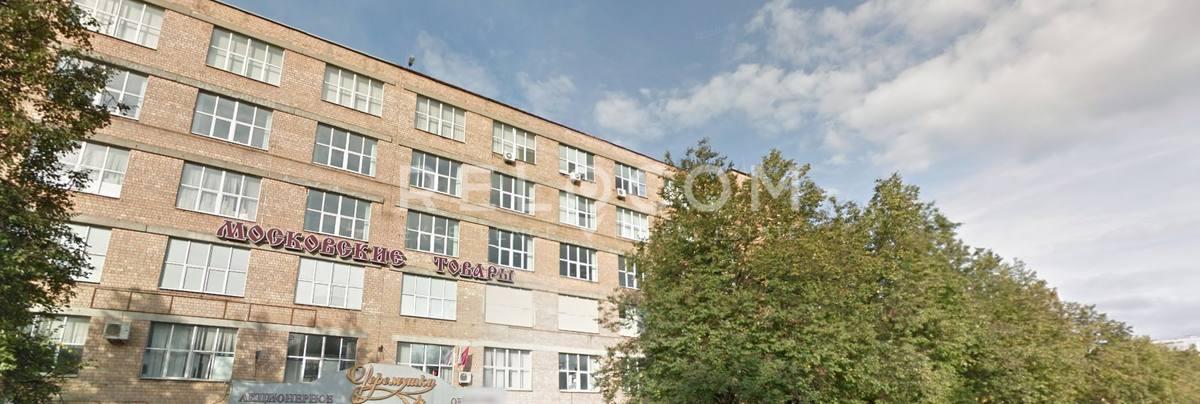 Административное здание Нахимовский пр-т 26, стр. 1.