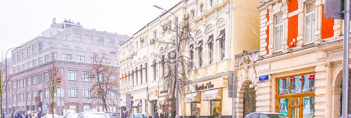Административное здание Кузнецкий Мост 7