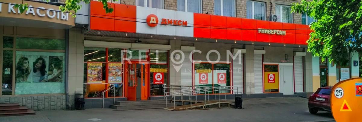 Административное здание Минская, 5