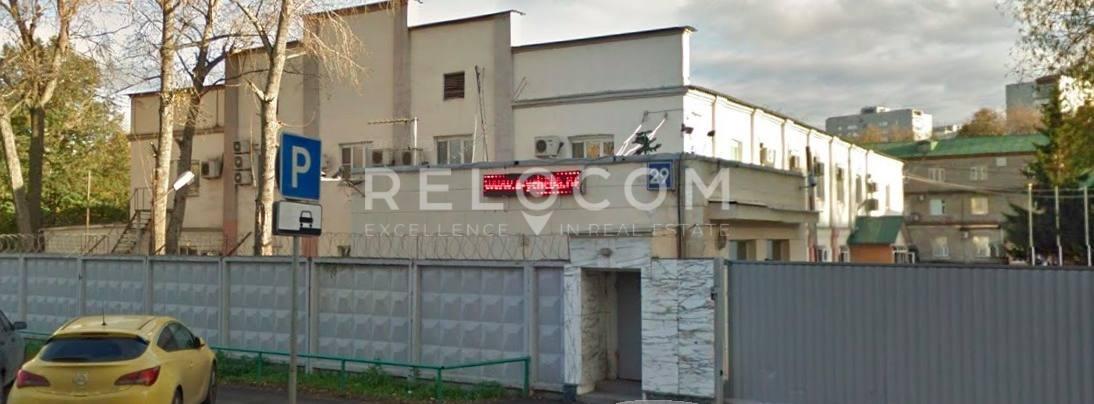 Административное здание 2-я Хуторская, 29