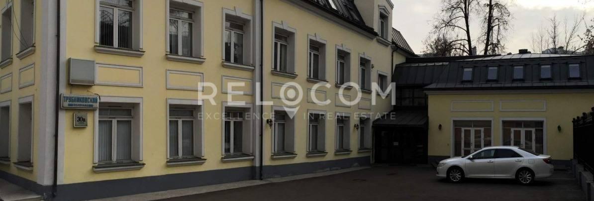 Административное здание Трубниковский пер. 30 А, стр. 2.