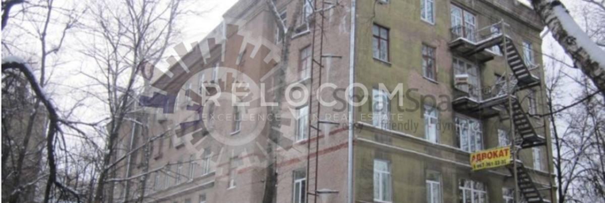 Административное здание Партизанская 25