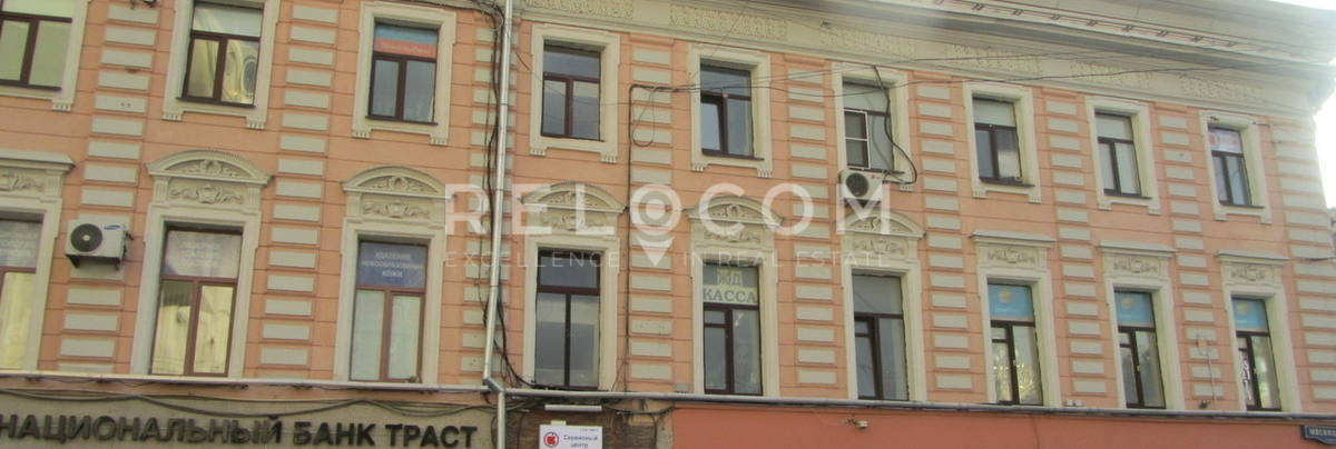 Административное здание Мясницкая ул., 30