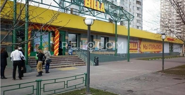 Административное здание Борисовские Пруды ул. 14, корп. 5.