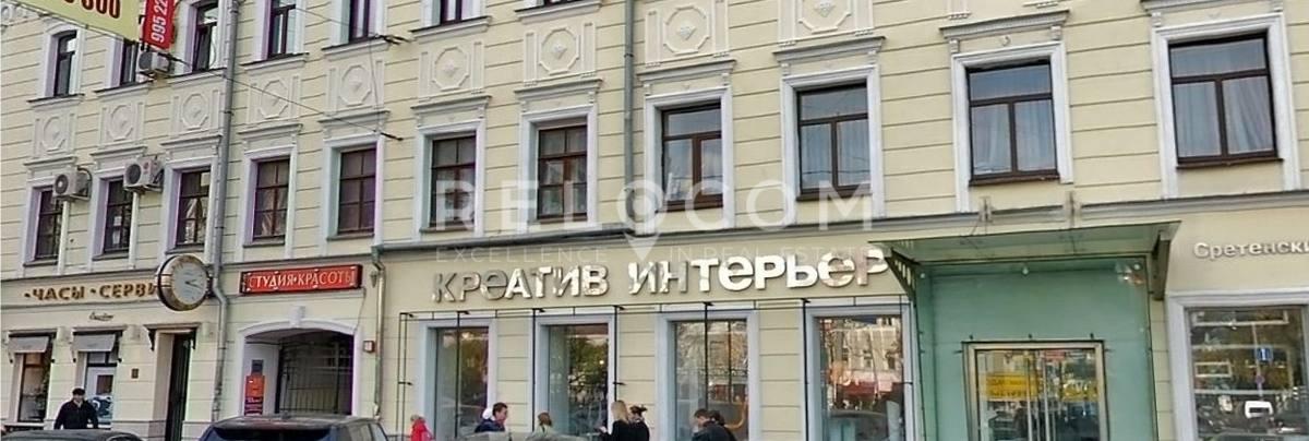 Административное здание Сретенский бульвар 2