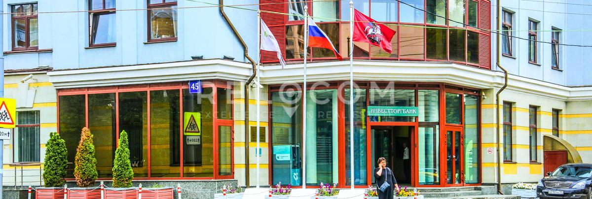 Административное здание Дубининская ул. 43.