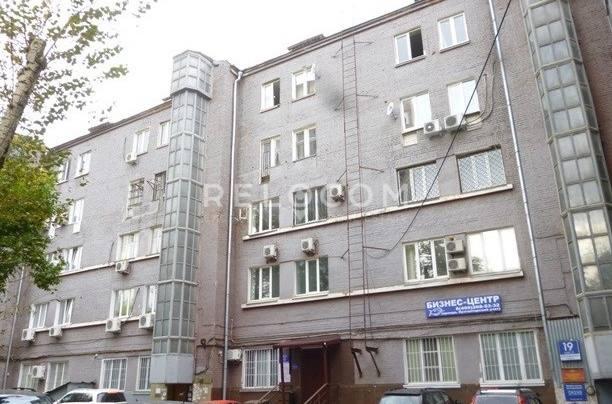 Административное здание Стромынка ул. 19, корп. 2.