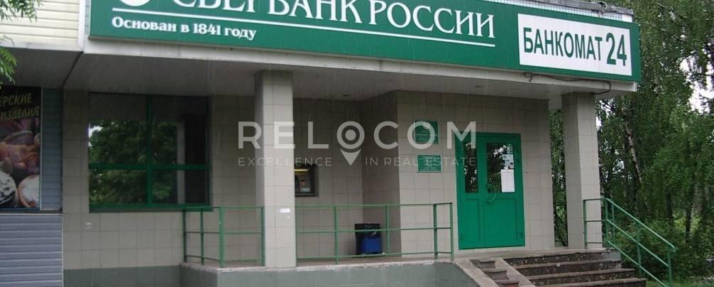 Административное здание Загорьевский п-д 9, корп. 1.