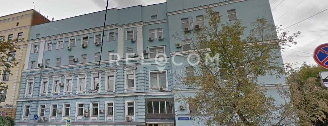 Административное здание Архангельский пер. 3, стр. 1.