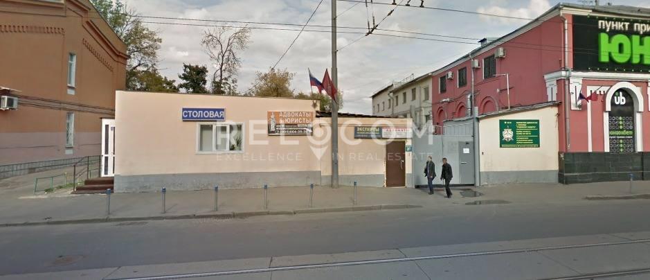 Административное здание Каланчёвская ул. 20, стр. 5.