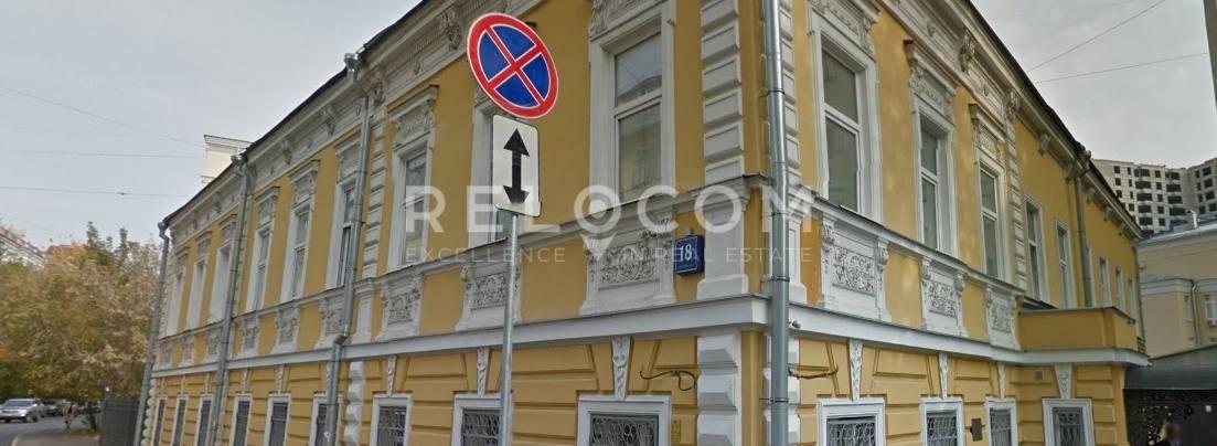 Административное здание 1-й Коптельский пер. 18, стр. 1.